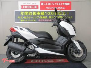 ヤマハ/X-MAX250 ABS マルチバー