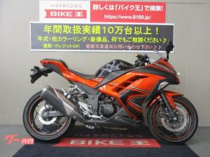 カワサキ/Ninja 250 グリップヒーター バーエンド