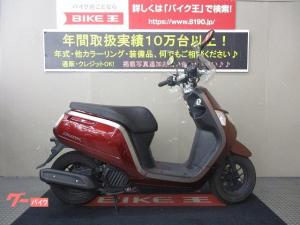ホンダ/ダンク 2014年モデル グリップヒーター スクリーン