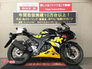 スズキ/GSX-R150 未登録車
