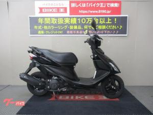 スズキ/アドレスV125S 2013年モデル フルノーマル