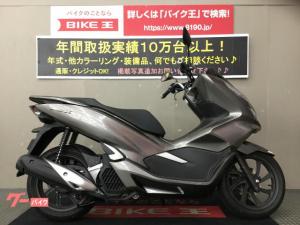 ホンダ/PCX125-3 防犯アラーム