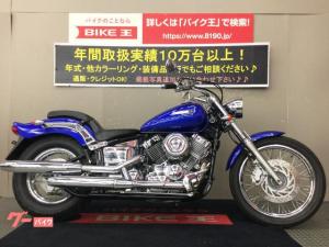 ヤマハ/ドラッグスター400 キャブレターモデル ヘルメットホルダー