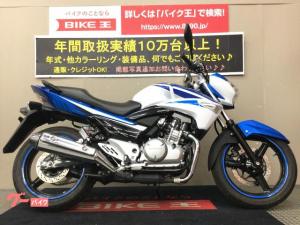 スズキ/GSR250 2012年式 フルノーマル