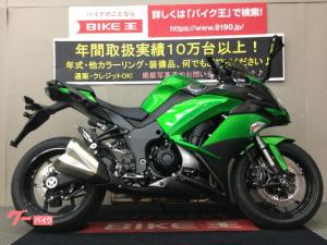 カワサキ/Ninja 1000 ABS シガーソケット ETC標準装備