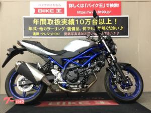スズキ/SV650 ABS ヘルメットホルダー