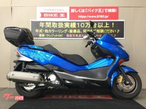 ホンダ/フォルツァ・Z 2011年モデル ABS グリップヒータ