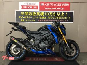スズキ/GSX-S750 ABS エンジンスライダー