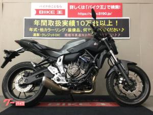 ヤマハ/MT-07 ABS エンジンスライダー スクリーン
