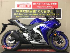 ヤマハ/YZF-R3 ABS グリップヒーター
