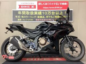 ホンダ/CBR400R エンジンスライダー バックステップ