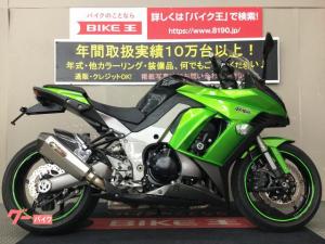 カワサキ/Ninja 1000 東南アジア仕様 ワンオーナー エンジンスライダー
