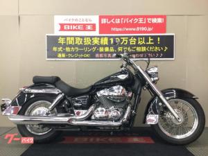 ホンダ/シャドウ750 キャブレター車モデル ミラーカスタム