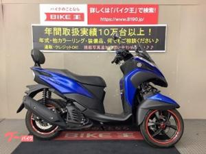ヤマハ/トリシティ155 2016年モデル ABS バックレスト マルチバー