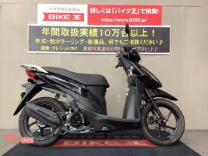 スズキ/アドレス110 2020年モデル ワンオーナー フルノーマル