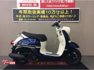ヤマハ/ビーノ 2019年モデル サイドスタンド