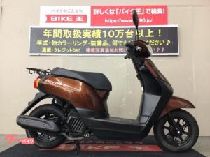ホンダ/タクト