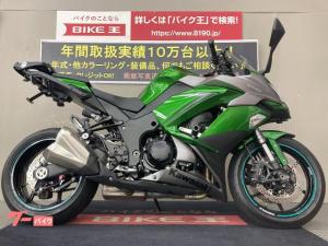カワサキ/Ninja 1000 ABS ワンオーナー 前方ドライブレコーダー エンジンスライダー
