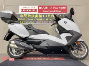 BMW/C650GT ABS リアボックス グリップヒーター標準装備