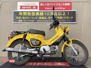 ホンダ/クロスカブ110 2020年モデル ノーマル車両
