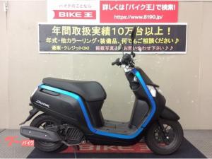 ホンダ/ダンク 2014年モデル ノーマル