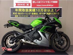 カワサキ/Ninja 400 スペシャルエディション 2014年モデル ナビ フェンダーレス メットホルダー USB 他カスタム