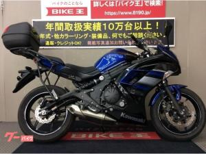 カワサキ/Ninja 400 スペシャルエディション ABS 2016年モデル エンジンスライダー リアボックス
