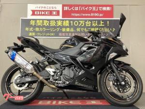 カワサキ/Ninja 400 ABS 2020年モデル マルチバー スマホホルダー ヘルメットホルダー