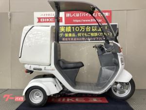 ホンダ/ジャイロキャノピー 2011年モデル リアボックス装備