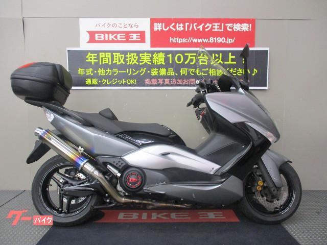 ヤマハ TMAX500 マフラーカスタムの画像(兵庫県