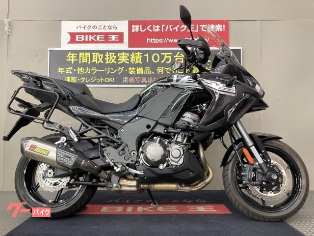 カワサキ Versys 1000 SE ABS装備 標準ETC アクラポビッチ製マフラー エンジンスライダーの画像(兵庫県