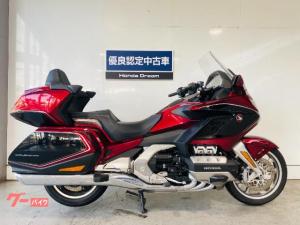 ホンダ/ゴールドウイング GL1800ツアー DCT 優良認定中古車
