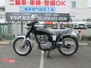 ヤマハ/SR400