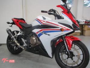 ホンダ/CBR400R ABS