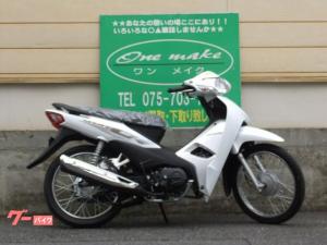 ホンダ/WAVEアルファ110 キャブレター仕様 ホワイト