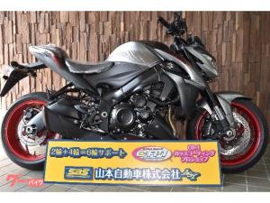 スズキ/GSX-S1000 最新モデル フルパワー リミッターカット