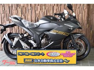 スズキ/GIXXER SF 250 ABS  国内仕様 新油冷エンジン
