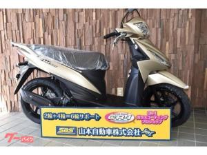 スズキ/アドレス110 2021年最新カラー  スペシャルエディション コンビブレーキ付き