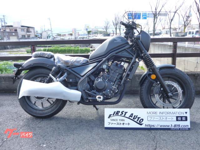 ホンダ レブル250 Sエディション ABS 2020年モデルの画像(大阪府