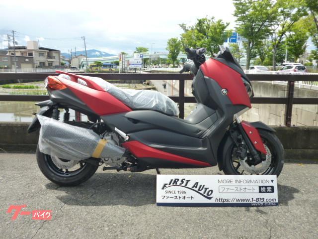ヤマハ X-MAX250 ABS 2020年モデルの画像(大阪府