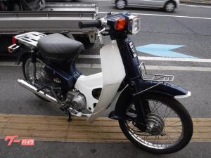ホンダ/スーパーカブ70カスタム