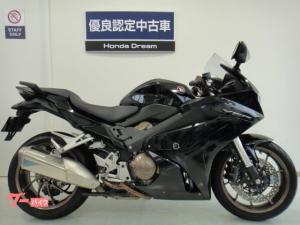 ホンダ/VFR800F優良認定中古車