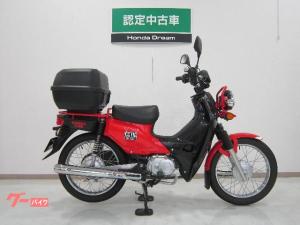 ホンダ/クロスカブ110・認定中古車