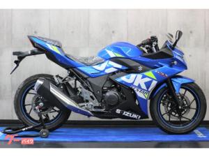 スズキ/GSX250R M0 トリトンブルーメタリック