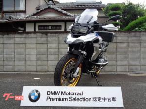 BMW/R1250GS プレミアムスタンダード スタイルHP