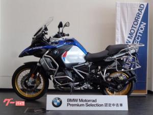 BMW/R1250GS Adventure プレミアム・スタンダード