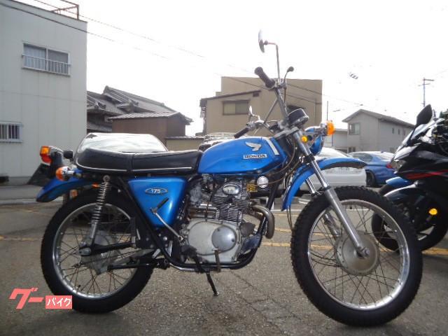 ホンダ CL175 タイヤ前後新品 チェーン新品の画像(兵庫県