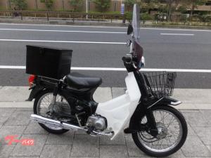 ホンダ/スーパーカブ90カスタム セル付