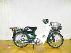 ホンダ/スーパーカブ90 95年
