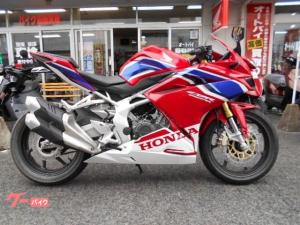 ホンダ/CBR250RR